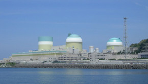japan ikata nuclear power plant
