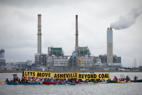 asheville beyond coal event